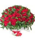 Buquê 200 Rosas Vista